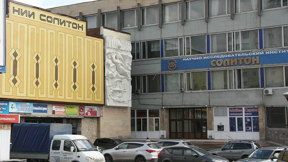 За госпакет НИИ правительство Башкирии получило 74,6 млн рублей