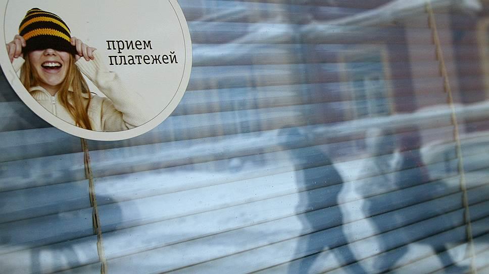 Почему «Билайн» отказался от развития ШПД и цифрового телевидения в Башкирии