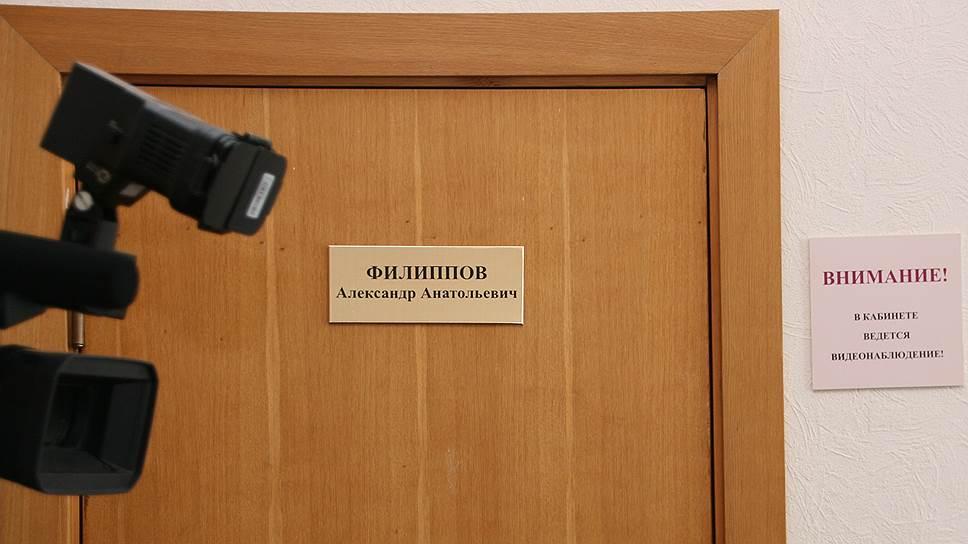 В мэрии намерены убедить МВД в законности сделок, согласованных Александром Филипповым