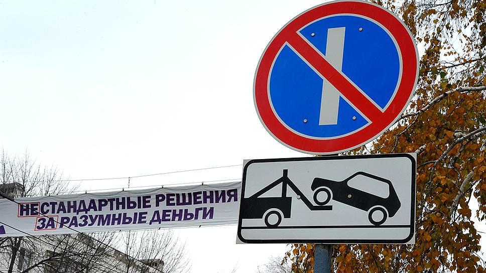 Увоз и ныне там / В Башкирии запретят забирать автомобили на штрафстоянку в присутствии водителей