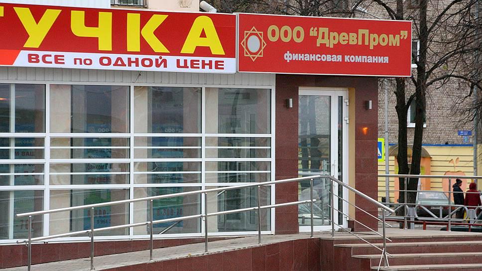 «Древпрому» меняют лицо / Кредиторам уфимской компании предложено отстранить конкурсного управляющего