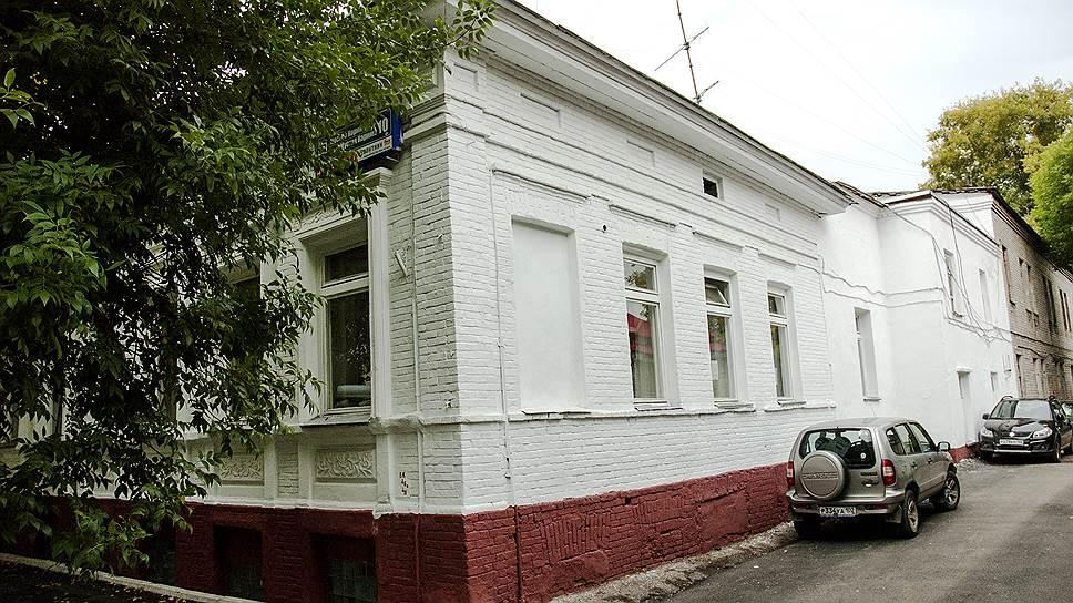 «Уфаводоканал» сливается из центра / Предприятие выставило на продажу комплекс особняков в исторической части Уфы