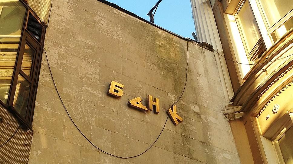 АСВ пытается вернуть в конкурсную массу «АФ банка» еще около 1 млрд рублей