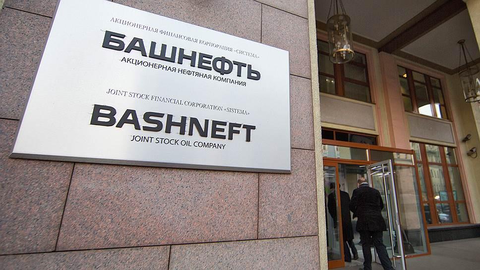 «Башнефть» хотят продать подороже / В рамках приватизации правительство может отдать 25%, 50% или даже 75% в компании