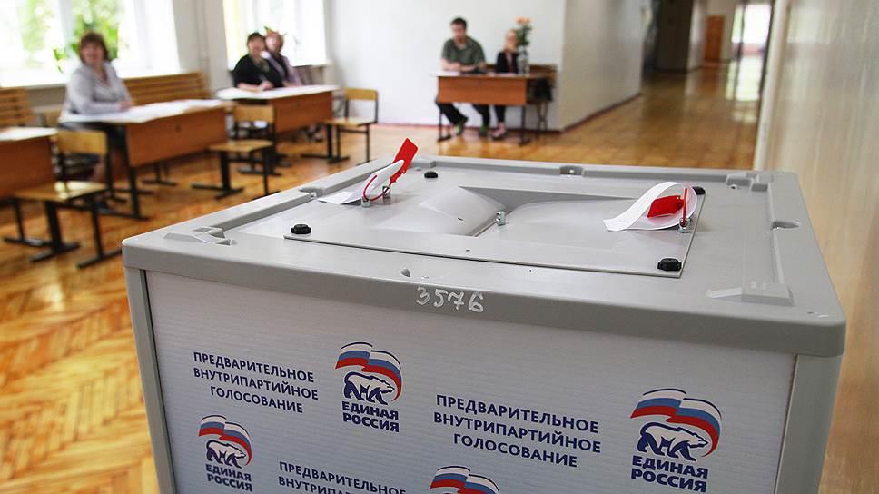 Явка на праймериз в Башкирии не выглядела «электоральной  аномалией», отмечают эксперты