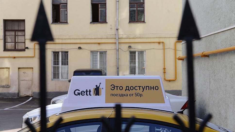 Сервис Заказа Такси с лучшими водителями | Gett RUможно ли перевести кредит в втб