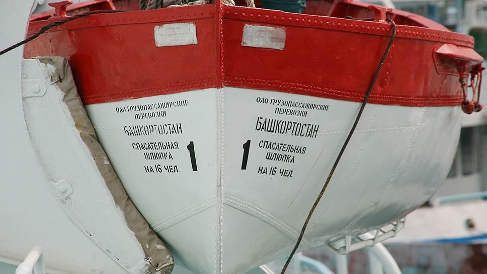 Почему обанкротилось Башкирское речное пароходство