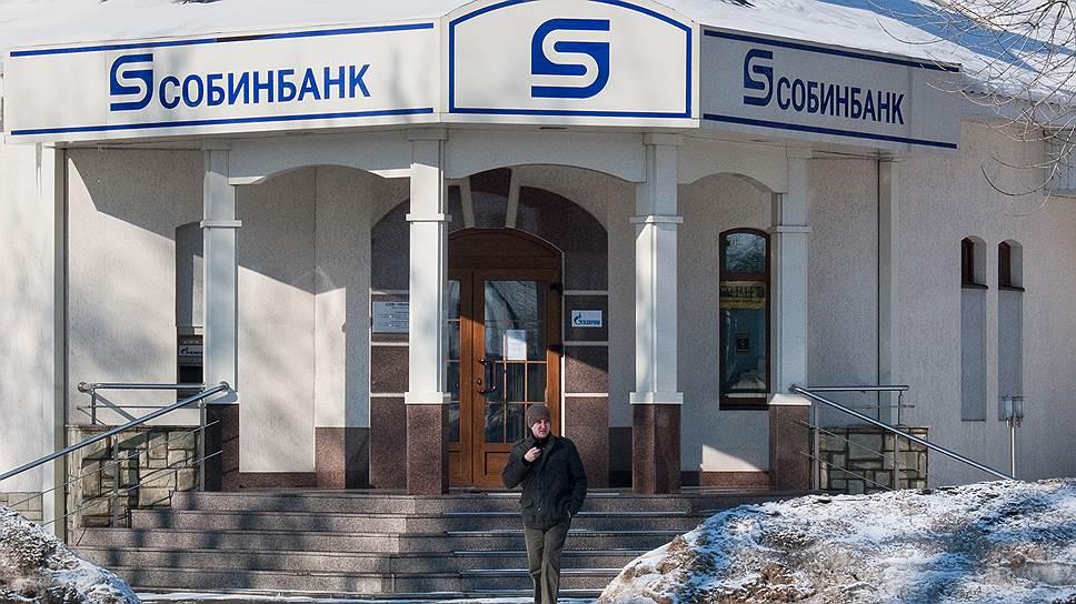 У «РГС недвижимости» испортилась кредитная история / Ее актив в микрорайоне Сипайлово должен отойти Собинбанку