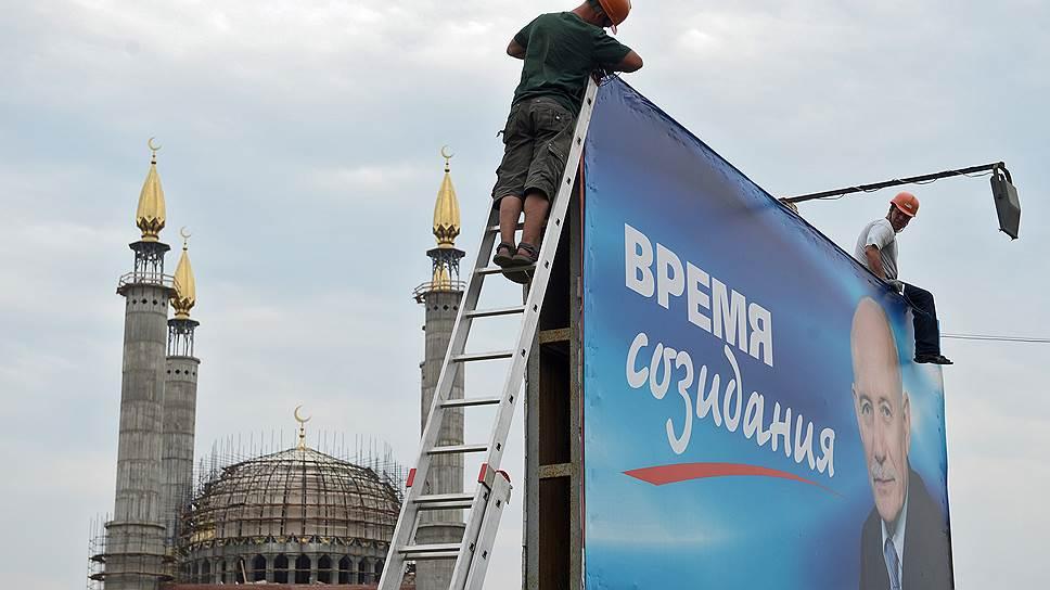 К «Муслим-сити» подключили прокуратуру / Ведомство обязало Ирека Ялалова определить дальнейшую судьбу проекта ДУМ Башкирии