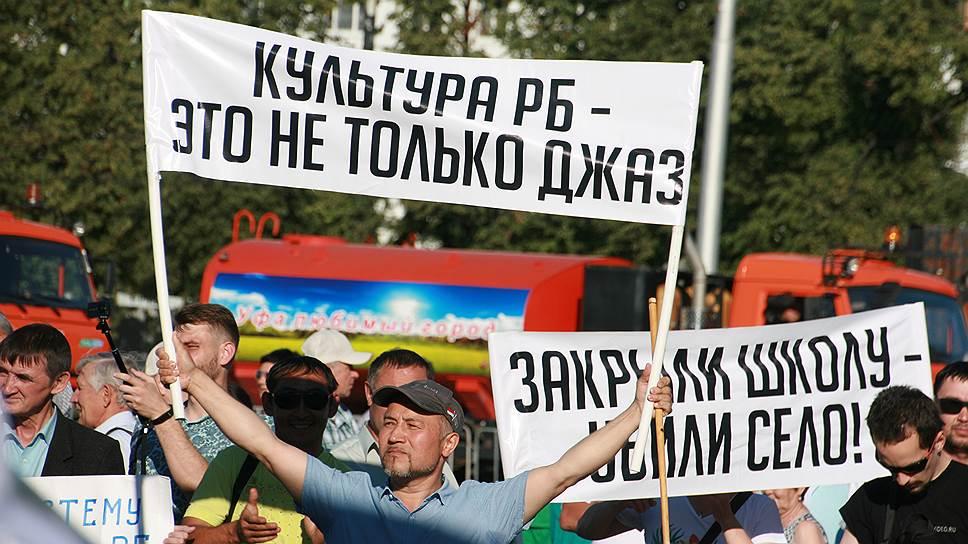 Почему общественникам не удалось согласовать в мэрии крупнейшие протестные акции
