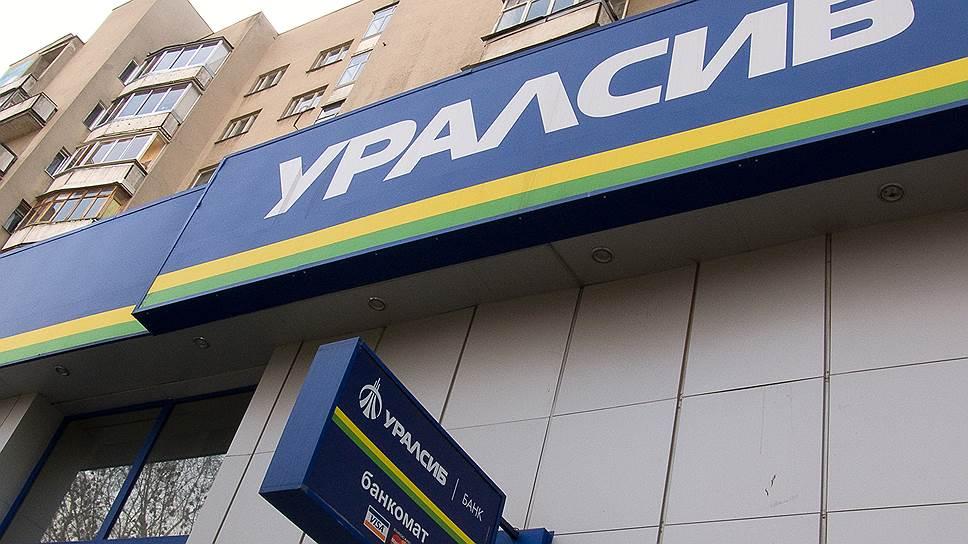 О чем уже спорили башкирский фонд и «Уралсиб»