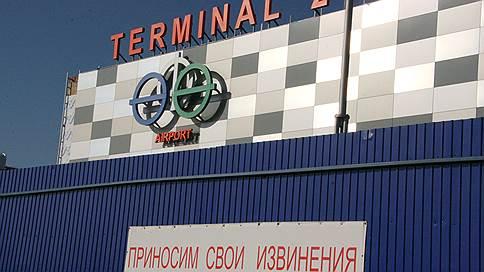 «Стройнефть» ждет посадки // Победа самарской компании в конкурсе на реконструкцию аэропорта Уфы оспорена в ФАС