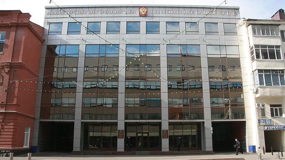 Сотрудников МВД Башкирии стоит проверить следователям и УФСБ, считают в группе «Тау»