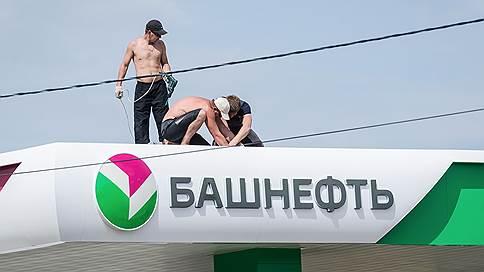 «Башнефть» не теряет одежды // В крупной закупке АНК найдены нарушения