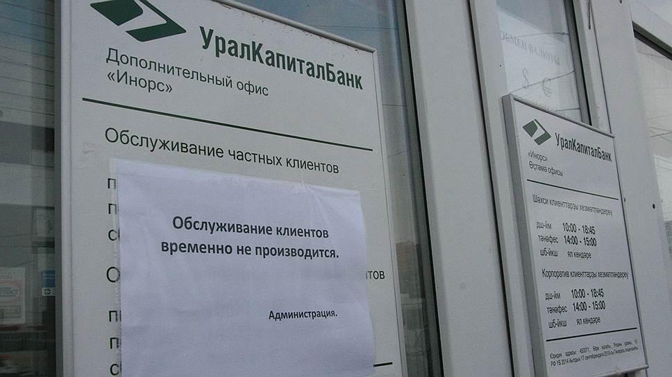 ренессанс кредит вклады в рублях