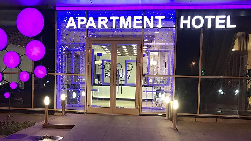 Процедура банкротства в УК апарт-отеля начата из-за небольшой суммы долга
