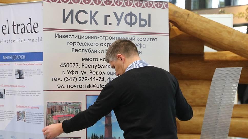 Без права переписывания / Застройщику отказано в изменении договора развития квартала возле музея Нестерова