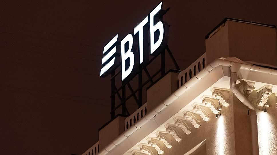 Крупнейший кредитор БашЛПК — ВТБ не стал договариваться  о реструктуризации