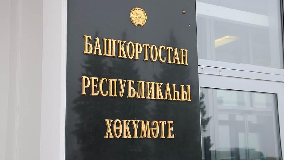 Мелеузовский элеватор гуп элеватор металлолом