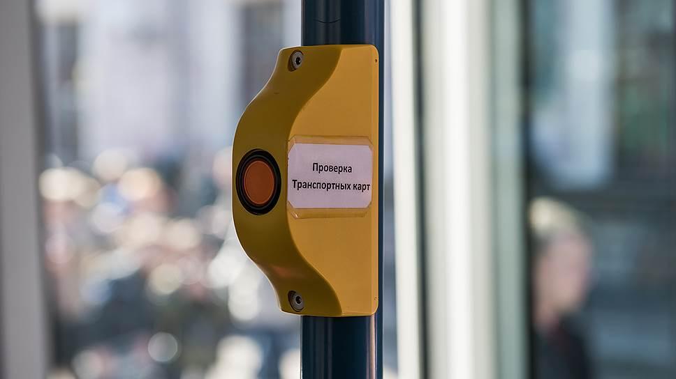 Налом не надо / Перевозчиков готовят к переходу на единую транспортную карту