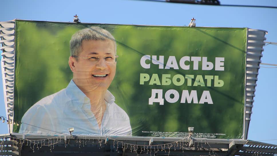 Избирательный фонд Радия Хабирова больше, чем у конкурентов в сотни раз