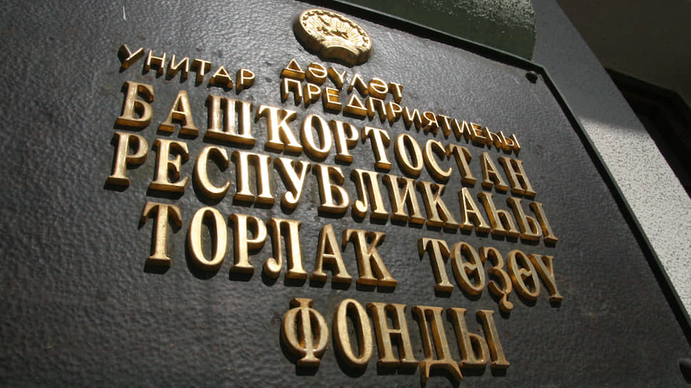 У кабмина и убытков ничего общего / Суд отказал ГУП ФЖС во взыскании с правительства и минфина 1 млрд рублей