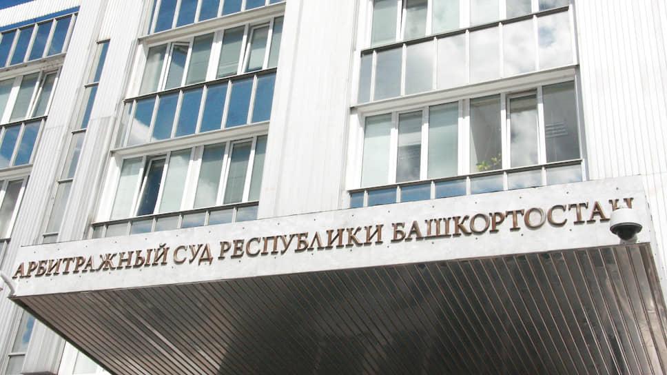 Долги Андрея Смышляева спросят с его семьи / В Уфу переведен банкротный процесс дочери предпринимателя