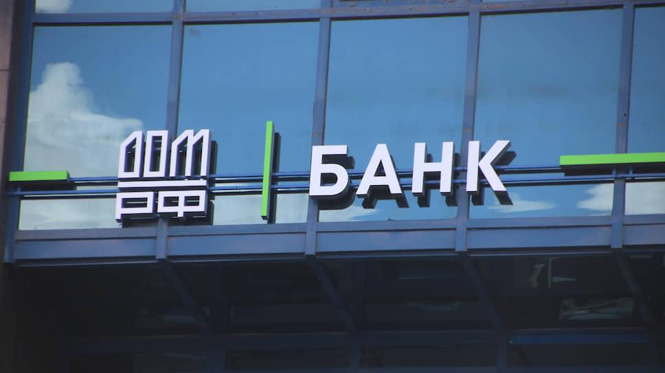 Мимо сети / «Дом.РФ» проиграл очередной раунд борьбы за МУП «УИС»