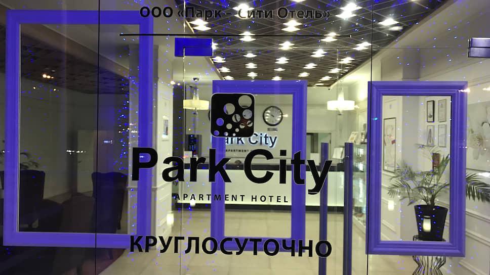 Долю в уставном капитале «Парк-сити Урал» могут продать за 45 млн рублей