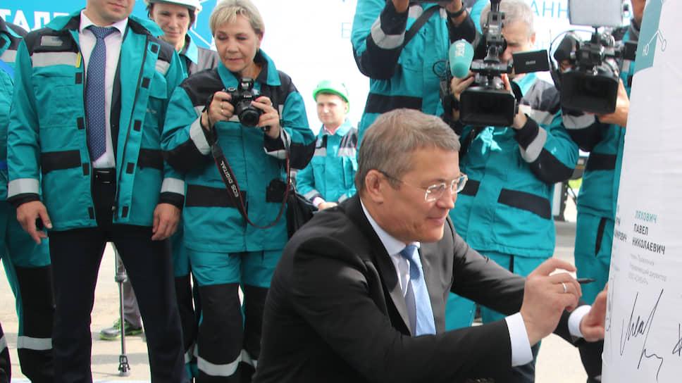 Власти зарубились за «Башлеспром» / Радий Хабиров попросил банки не доводить предприятия группы до банкротства
