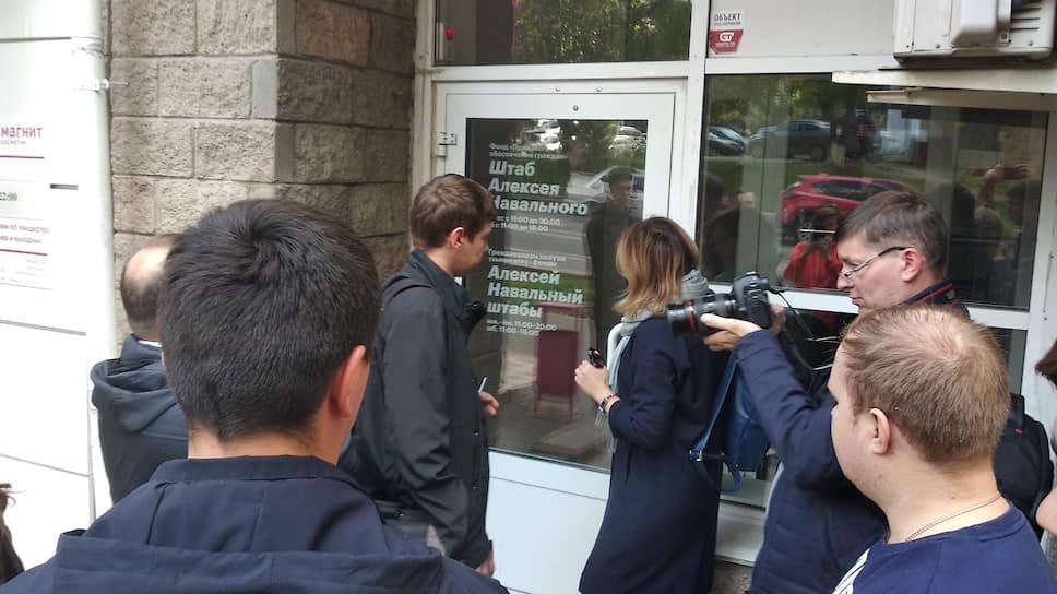 В штабе Алексея Навального в Уфе изъяты носители информации и материалы о коррупции