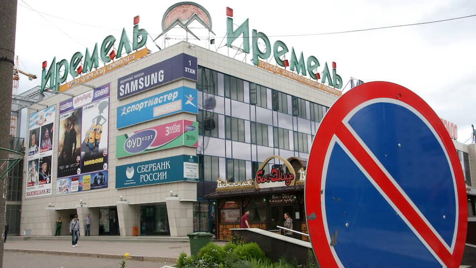 «Индюшкин» потянул за собой «Радугу» / Помещения ТРК «Иремель» должны быть выставлены на продажу за 1 млрд рублей