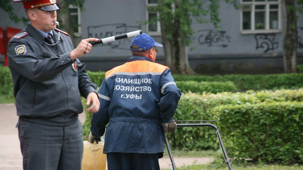 Вывод по юридической линии / С менеджмента подконтрольных мэрии Уфы УК требуют уплаты 124 млн рублей