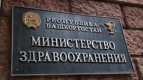 Шерше ля фарм // Минздрав Башкирии отчитался об отсутствии дефицита препаратов для льготников