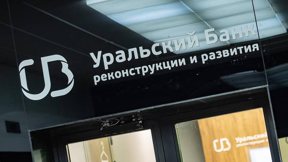 Раздачи не надо / УБРиР не смог доказать порочащий характер рекламы юридических услуг в Уфе