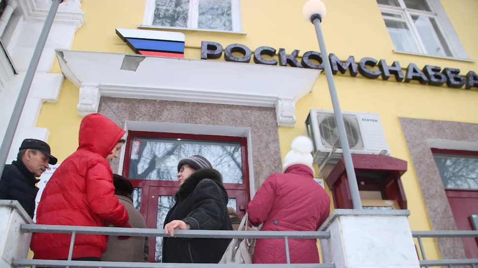 АСВ собирает долги РКСБ / Московского заемщика обязали вернуть банку полмиллиарда рублей