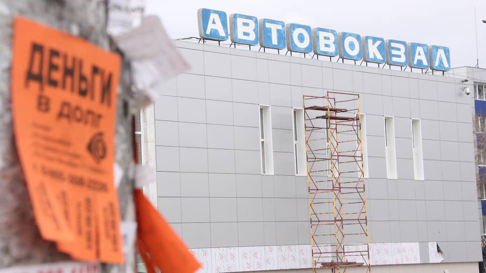 Чемодан, вокзал, УФАС / Антимонопольное управление обязало «Башавтотранс» пересмотреть формулу тарифа на услуги вокзалов