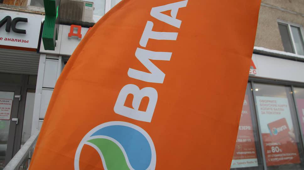 Самарская аптечная сеть выступила против нового бренда владельцев «Фармленда»