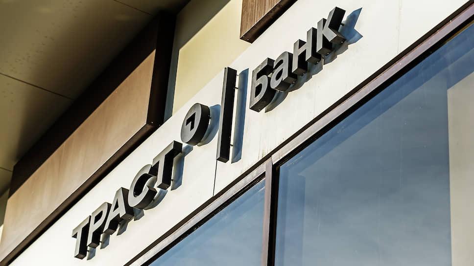 «Трастом» не вышли / У банка возникли проблемы с активами УТРЗ