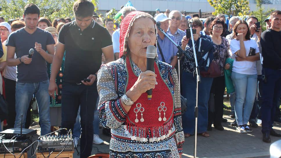 """Судьбу движения «Башкорт» должен определить суд. На фото: Митинг движения """"Башкорт"""" в защиту башкирского языка. Сентябрь 2017 года"""