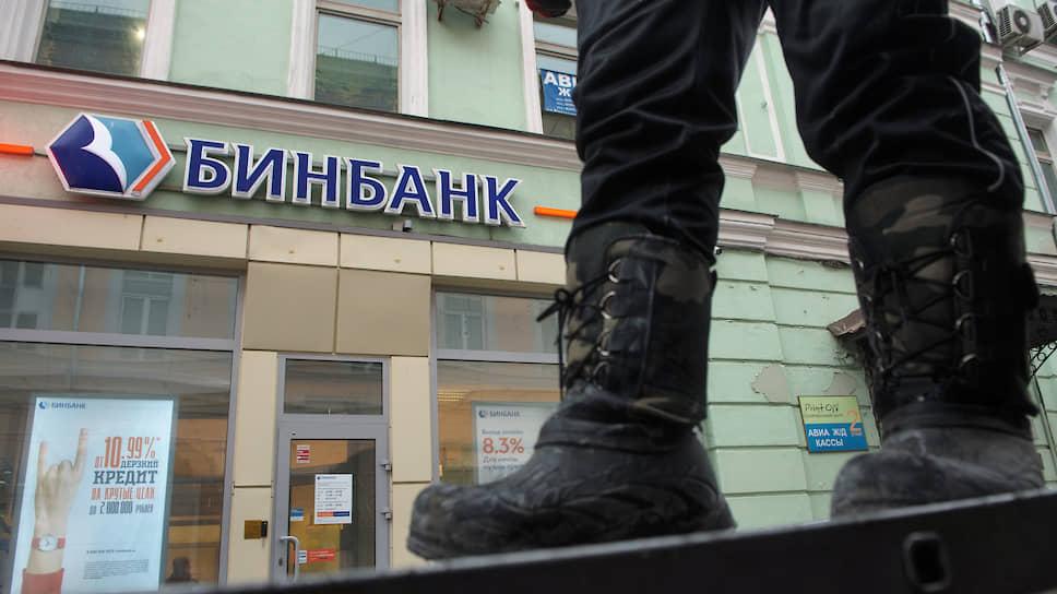 «Урал» упаковал претензии к оффшорам / Фонд оспаривает сделки по перепродаже гофрокартонного завода