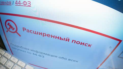 Этого торга не хватало // В Башкирии снова централизуют госзакупки