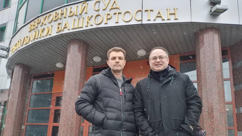 Совершенно свободны / ВС утвердил оправдательный приговор Александру Филиппову и Марату Гарееву