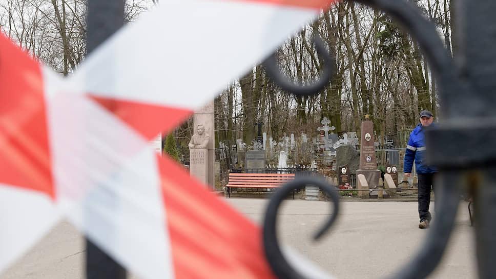 Похороны ведут на торги / УФАС обязало власти Уфы сделать рынок содержания кладбищ конкурентным