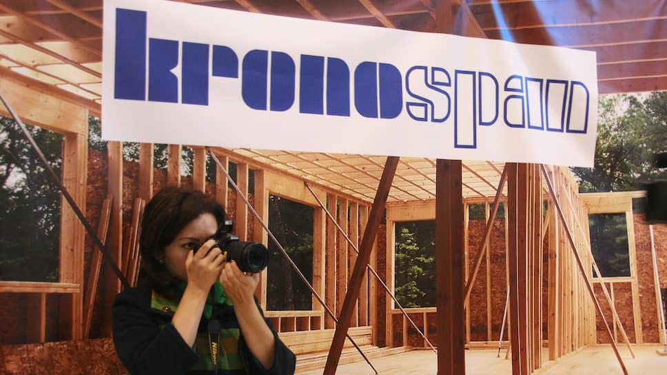 Компания ОСБ-назначения / «Кроношпану» в Башкирии предоставят без торгов лес на 49 лет