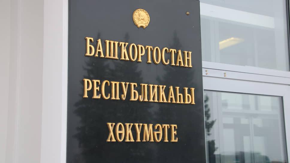 Из подряда вон выходящий / Прокуратура через суд оспаривает неконкурентный контракт Белебеевской ЦРБ