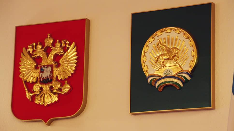 На автора запроса об иномарке чиновника в Башкирии возбудили административное дело