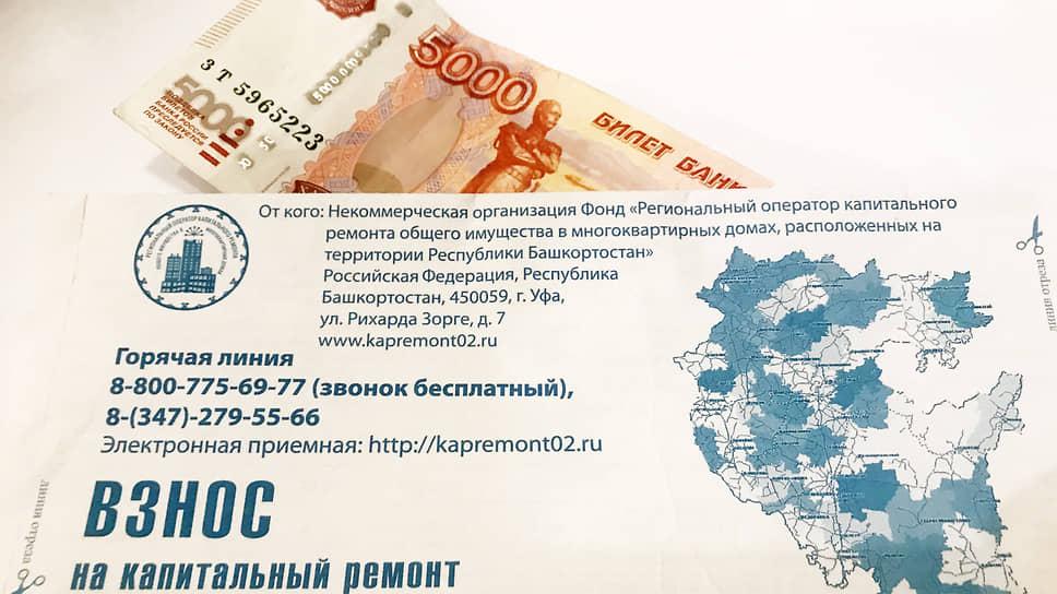 ЕРКЦ протрубил сбор / Муниципальное предприятие пытается в УФАС отстоять право на контракт фонда капремонта