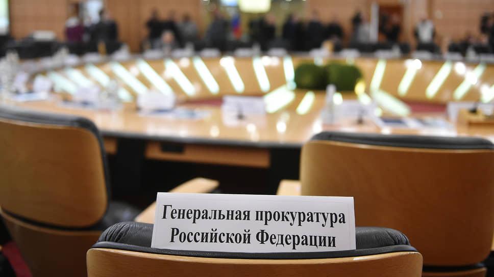 Генпрокуратуре отмерили срок / Акционеры БСК выступили против деприватизации компании