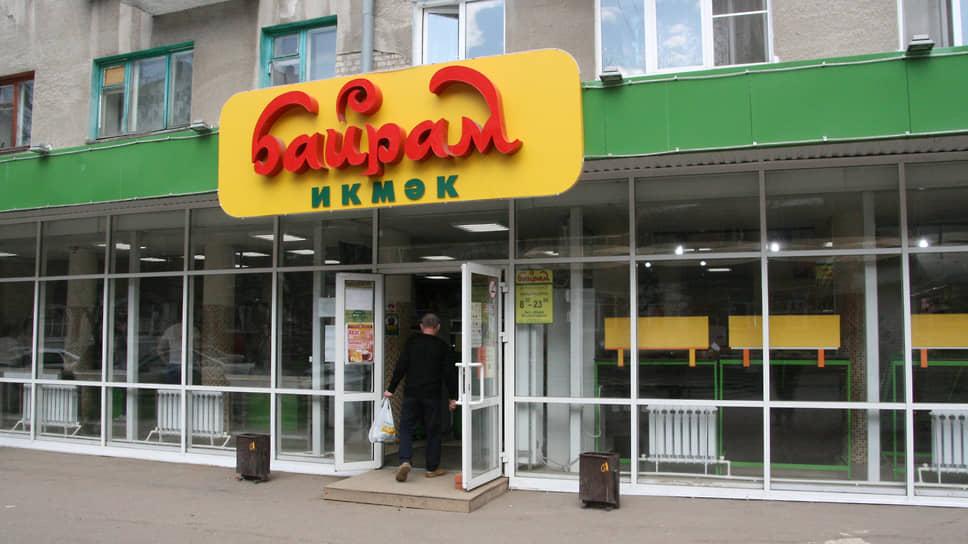 «Байрам» на чужой улице / Компания из Златоуста предъявила права на товарный знак